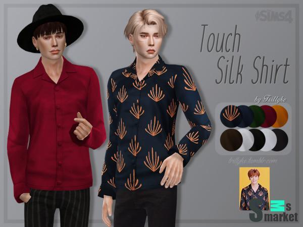 Мужская повседневная одежда Sims-market-w-600h-450-2966143